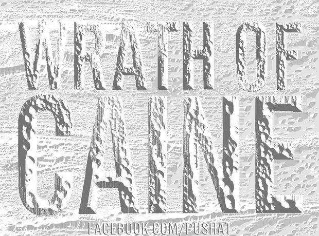 Pusha T Wraith Of Cane Best Mixtapes 2013