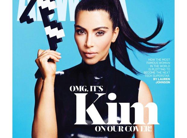 Kim Kardashian Adweek Magazine 2015